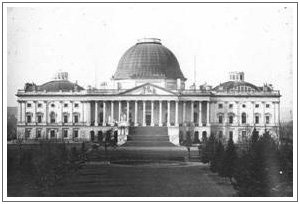 Capitol as completed by Bulfinch