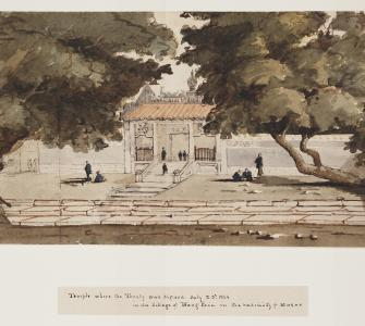 Temple where the Treaty was signed July the 3rd, 1844, in the Village of Wang Heia (Wangxia) in the Vacinity [sic] of Macao (Aomen), watercolor by George R. West, July 3, 1844