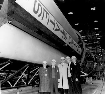 Members of the House Committee on Science and Astronautics visit the Marshall Space Flight Center, January 3, 1962